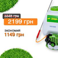 Мотоопрыскиватель Днипро-М SP-350 со скидкой 34%!