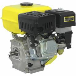 Двигатель бензиновый Кентавр ДВЗ-210БШЛ