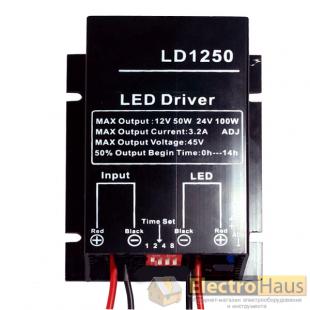 Драйвер для светодиодных светильников LD1250