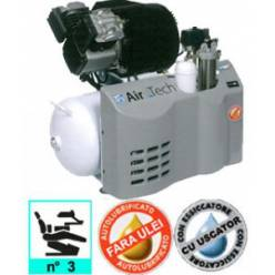 Компрессор безмаслянный медицинский FIAC AIR-TECH 50/254 EM  (на 3 установки)