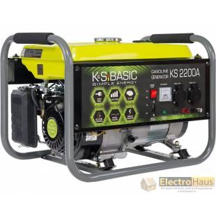 Генератор бензиновый Konner&Sohnen KSB 2200A