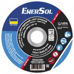 Круг отрезной EnerSol EWCA-125-10