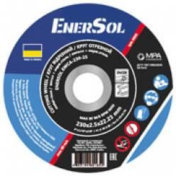Круг отрезной EnerSol EWCA-230-25