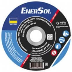 Круг шлифовальный EnerSol EWGA-125-60