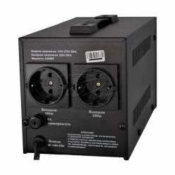 LPH-1200RV LogicPower стабилизатор напряжения