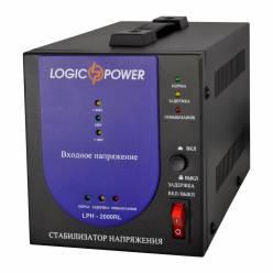 LPH-2000RL LogicPower стабилизатор напряжения