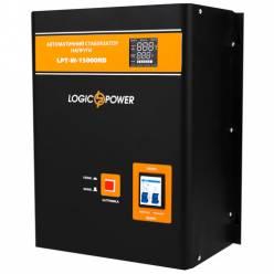 Стабилизатор напряжения релейный LogicPower LPT-W-15000RD ЧЕРНЫЙ (10500W)