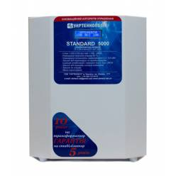 Стабилизатор напряжения Укртехнология Standard 5000(HV)