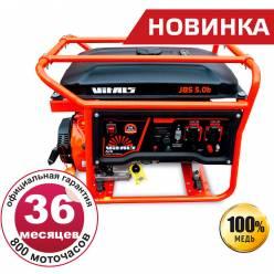 Генератор бензиновый Vitals JBS 5.0b